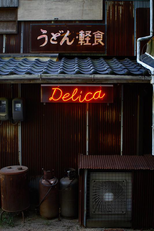 Tuukka13 - PHOTO DIARY - Visiting Naoshima Art Island, Japan - 08.2013 -12