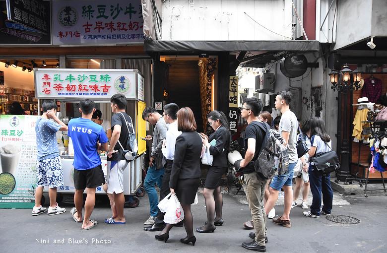 台中一中街美食小吃綠豆沙牛乳飲料01