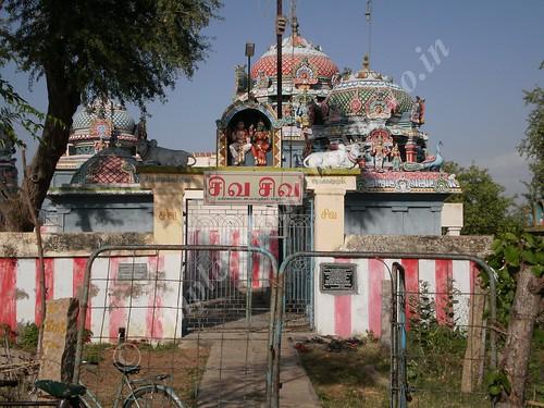 Entrance to Thiruvaneswarar Temple at Ranganathapuram