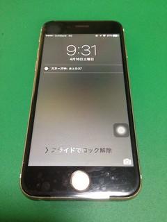 78_iPhone6Sのフロントパネル液晶割れ