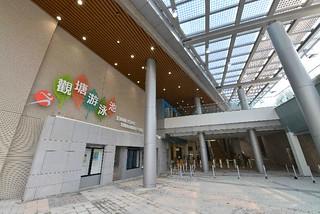 觀塘游泳池 front entrance