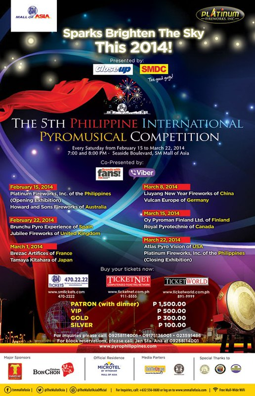 Philippine International PyroMusical Competition 2014