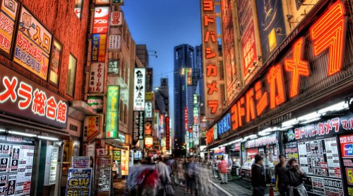 Japanese Shopping Alley