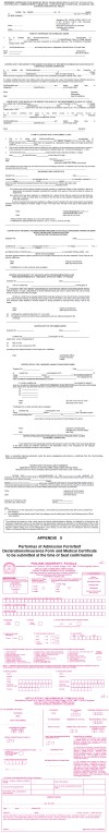 PTU Admission 2013 to Punjabi University - Complete Information