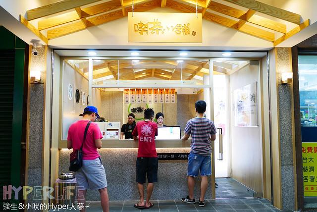 台中青海路喫茶小舖 (3)