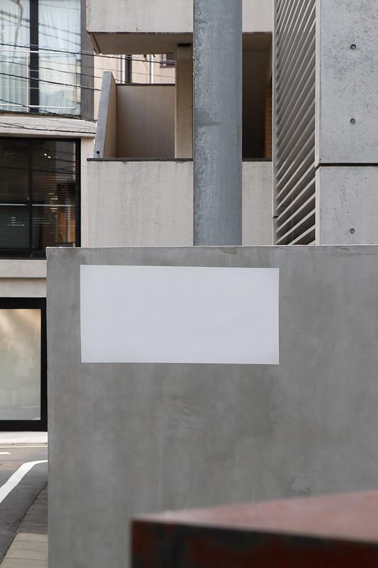 Tuukka13 - PHOTO DIARY - First Moods From Tokyo - 08.2013 - Nakameguro