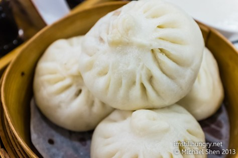 Steamed pork buns new shanghai