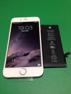 120_iPhone6のフロントパネルガラス割れ&バッテリー交換