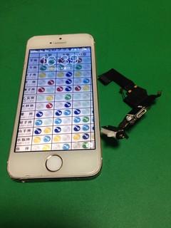 128_iPhone5Sのドックコネクター交換