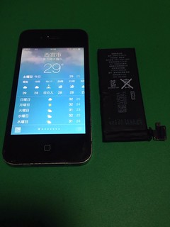 134_iPhone4Sのバッテリー交換