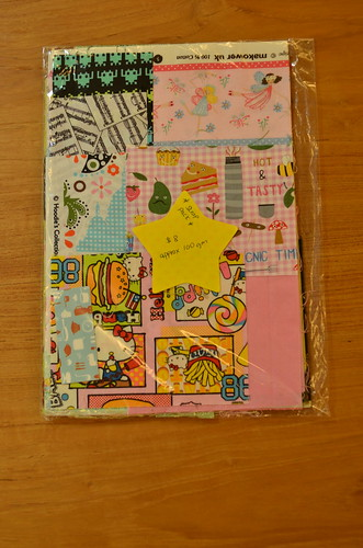 Scrap Pack F (Front)