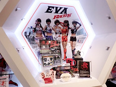 "eva_store2f_7 • <a style=""font-size:0.8em;"" href=""http://www.flickr.com/photos/66379360@N02/6959697104/"" target=""_blank"">View on Flickr</a>"