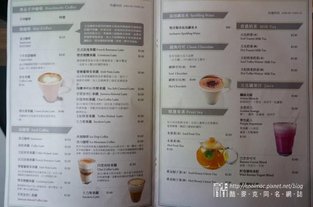 8289921787 07f8757cef b [台中]元也咖啡 裝潢氣氛好餐點還可以
