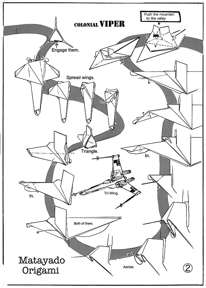 katydid origami folded paper airplane page 2 of diagrams