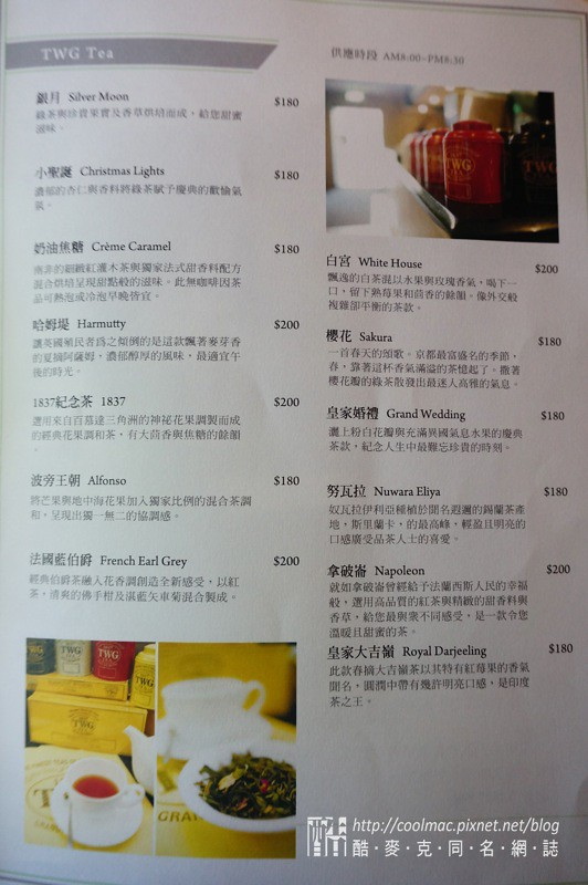 8290980838 65e6ec4b10 b [台中]元也咖啡 裝潢氣氛好餐點還可以