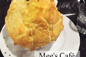 台北食記 Mee's Café 舒芙蕾歐姆蛋焗飯;日本旋風來台的下午茶【手機食記】 – 國父紀念館站 / 日式舒芙蕾 /