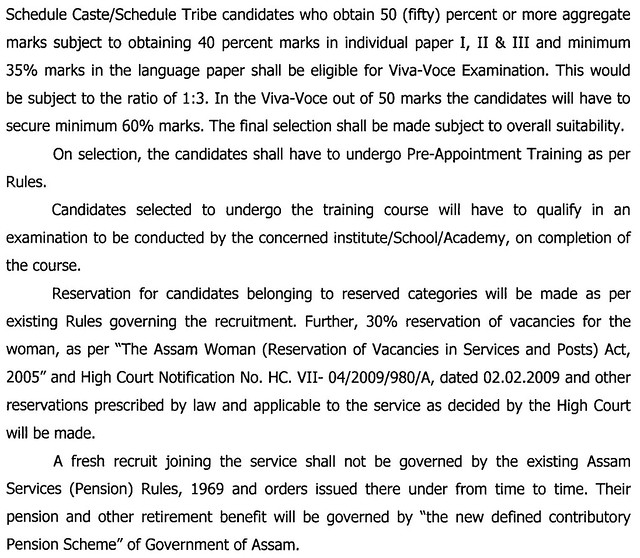 Gauhati High Court Recruitment in Grade-III of the Assam Judicial Service