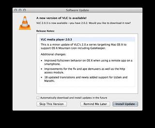 VLC media player 2.0.3 へのアップデート