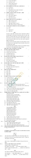 CBSE Board Exam 2013 Sample Papers (SA1): Class IX   Hindi A