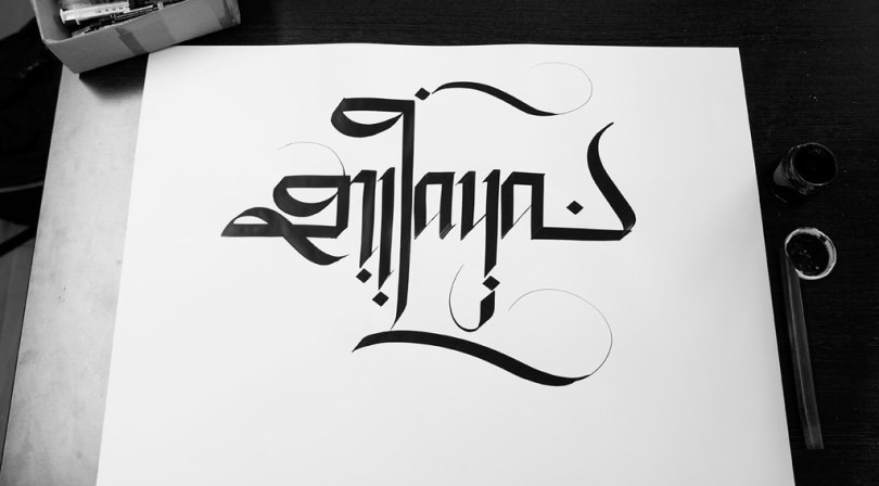 NILAYA