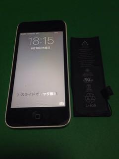 166_iPhone5Cのバッテリー交換