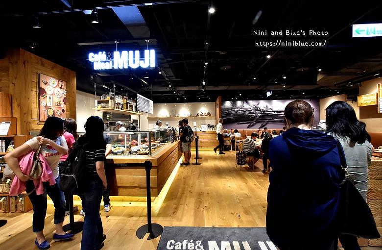 台中新光三越無印良品餐廳muji cafe24