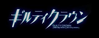 Logo di Guilty Crown