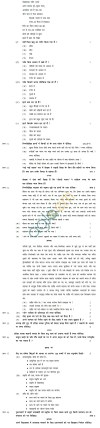 CBSE Board Exam 2013 Sample Papers (SA1): Class IX   Hindi B
