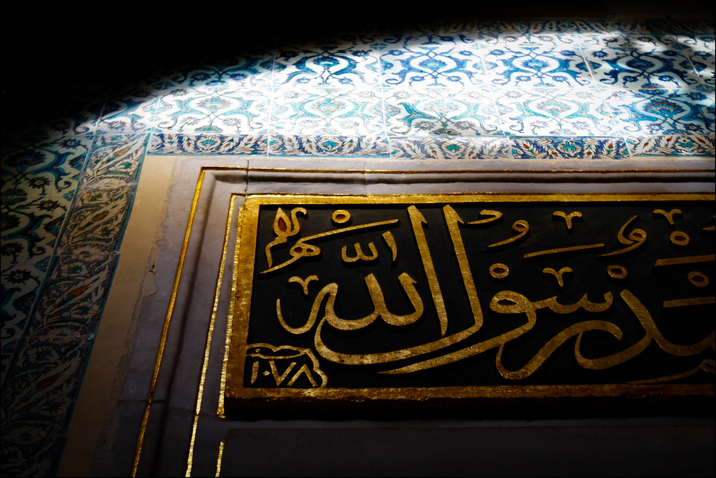 Tuukka13 - Old, Historic and Islamic Istanbul & Me - Photo Diary, Istanbul, Turkey -10