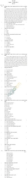 CBSE Board Exam 2013 Sample Papers (SA1): Class X   Hindi A