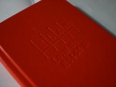 elanfieldbook02