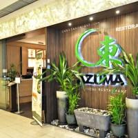 {Penang} Dinner @ Azuma Japanese Restaurant, Queensbay Mall