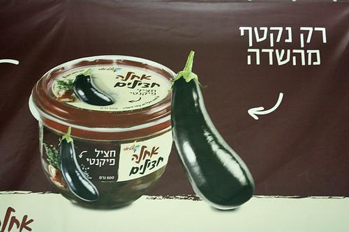 eggplant ad