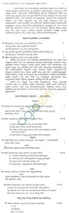 CBSE Board Exam 2013 Class 12 Sample Question Paper for Kannada