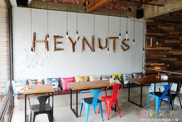 Heynuts Café 好堅果咖啡 (31)