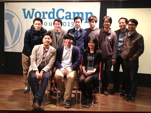 WordCamp Seoul 2013