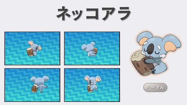 pokemon-sun-moon_160719(2)