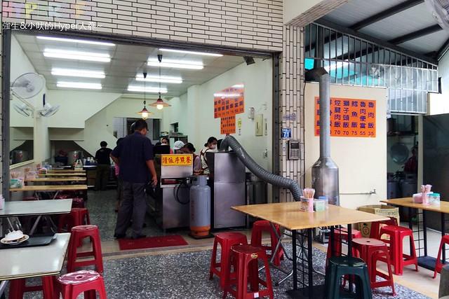 后呂村雞腿飯 (6)