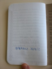 word notebook06
