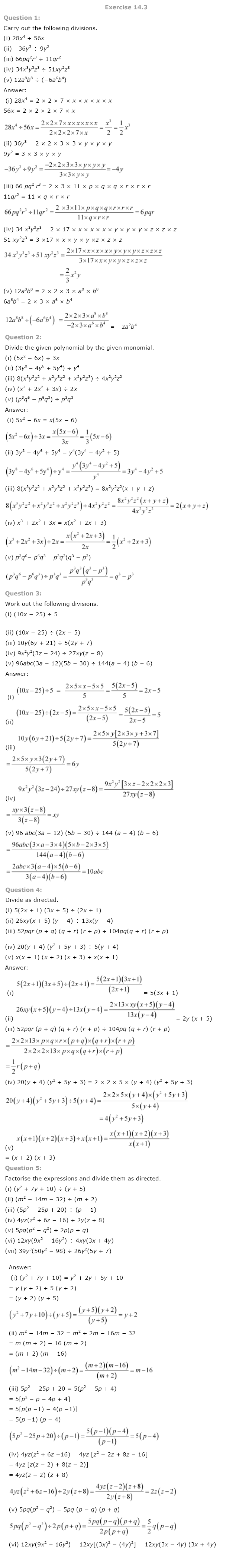 NCERT Solutions for Class 8th Maths Chapter 14 Factorisation Image by AglaSem