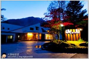 [日本關東楓紅之旅2-6]日光:奧日光森Hotel(奧日光森のホテル)-環境