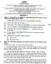 ISC Class XII Exam Question Papers 2012: Hindi