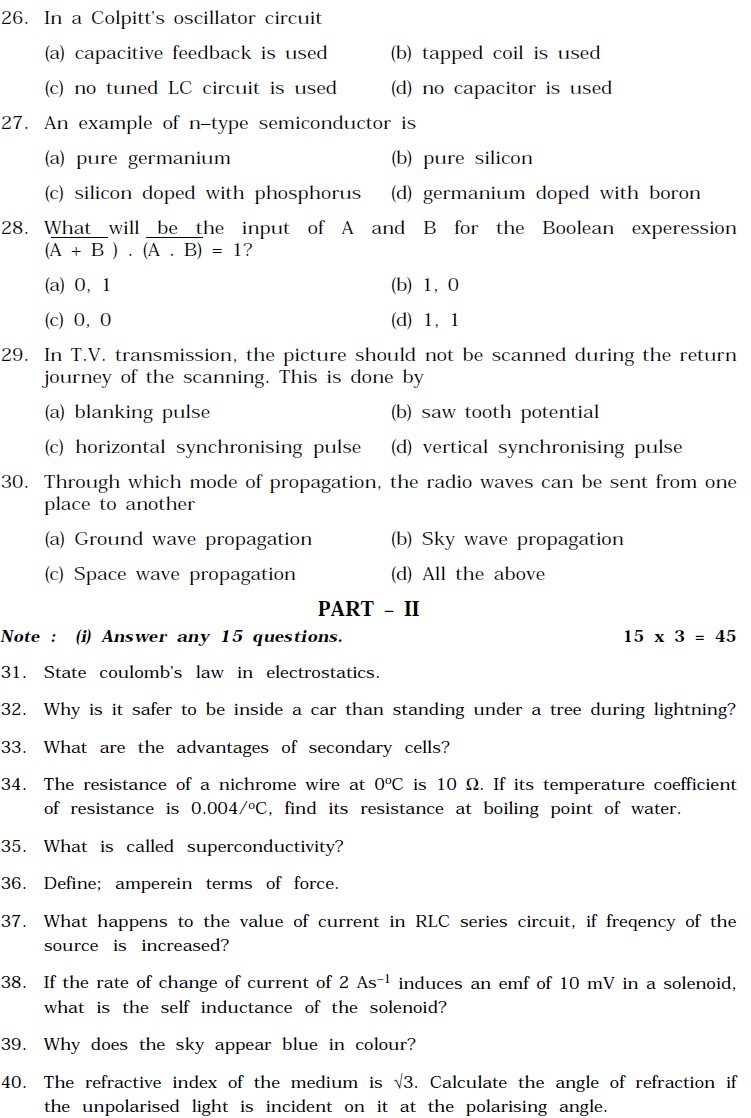 Tamil Nadu State Board Class 12 Model Question Paper   Physics