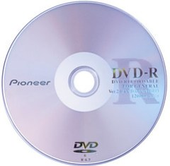 DVD-R: Disco Optico Grabable