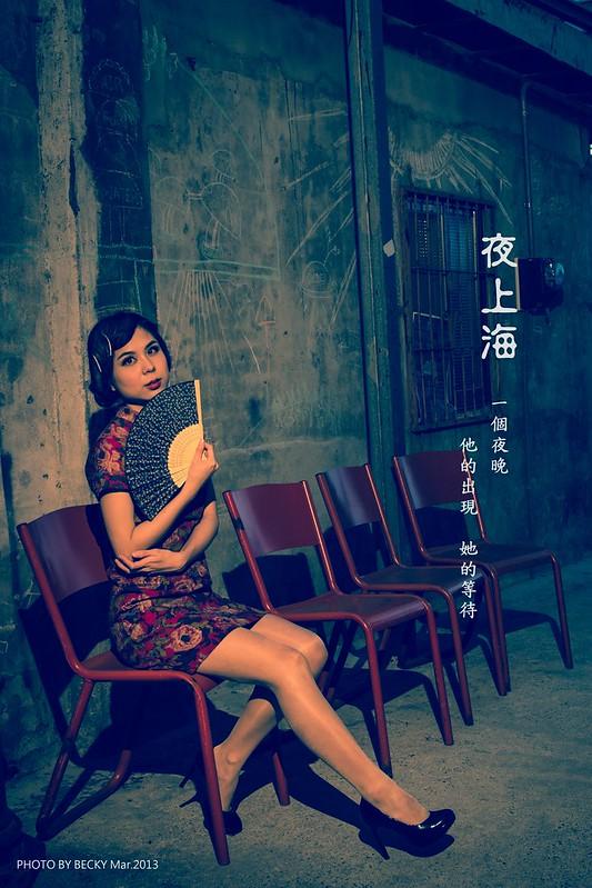 【人像】。2013.Mar Beauty 15W 寶藏嚴/花漾之旗袍人生。Eva