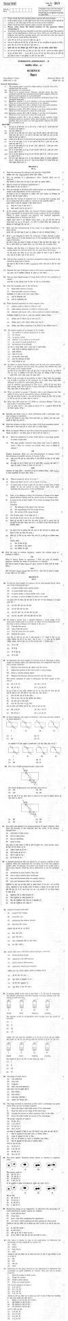 CBSE Class X Previous Year Question Papers 2011 Science