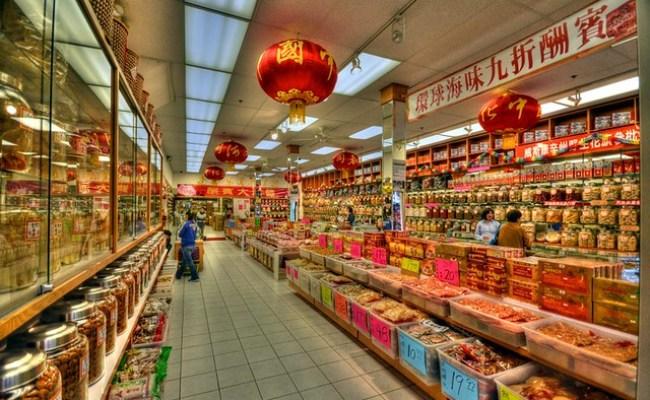 Asian Groceries Store Latinas Sexy Pics