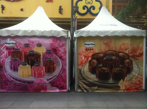 Mooncake Madness