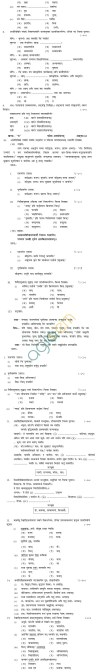 CBSE Board Exam 2013 Sample Papers (SA1): Class IX   Sanskrit