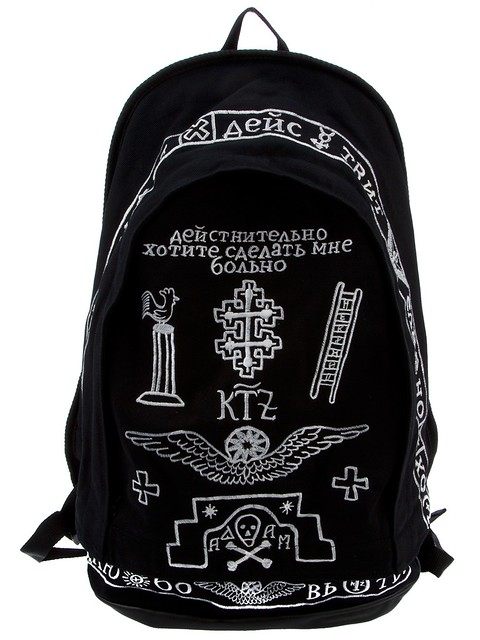 KTZ FW 2012 Black Backpack